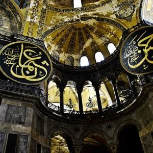 hagia sofia Istanbul Islam