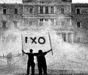 Oxi, nein, no zur Austerität