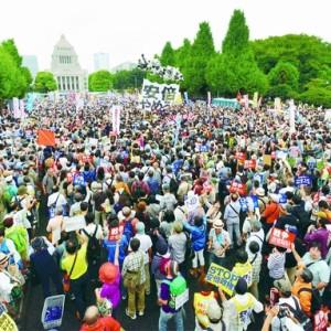 Protest gegen den Krieg Foto: Kommunistische Partei Japans