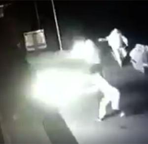 Quelle: Foto aus dem Überwachungsvideo