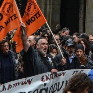 Streikdemo - (Pic: Workers Solidarity)