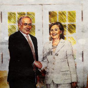 netanyahu-clinton