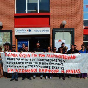 Mitarbeiter der Supermarktkette Carrefour forder ihre Rechte ein