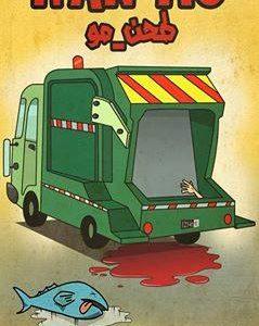 Quelle: Carlos Latuff